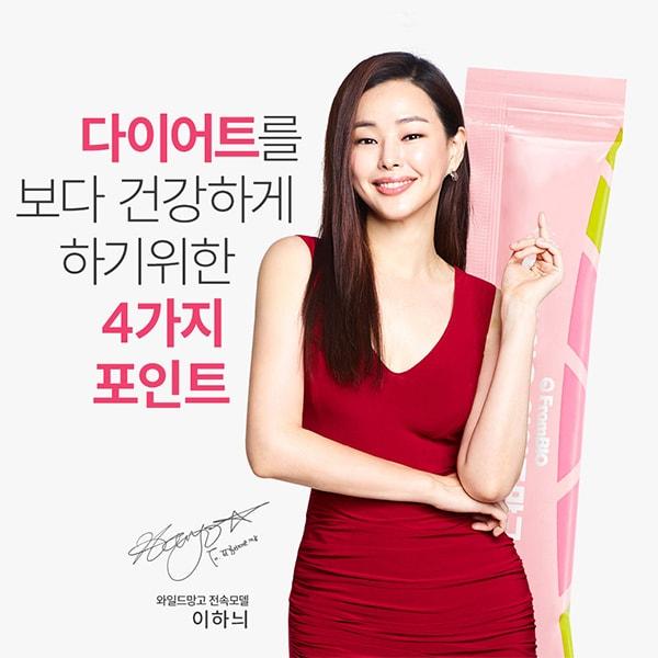 [第3季/新版本] 韩国李哈妮代言野生芒果减脂减重营养瘦身(1个月/30包) 怎么样 - 亚米网