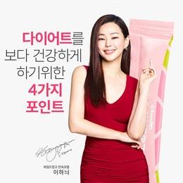 [第3季/新版本] 韩国李哈妮代言野生芒果减脂减重营养瘦身(3个月完成/90包)