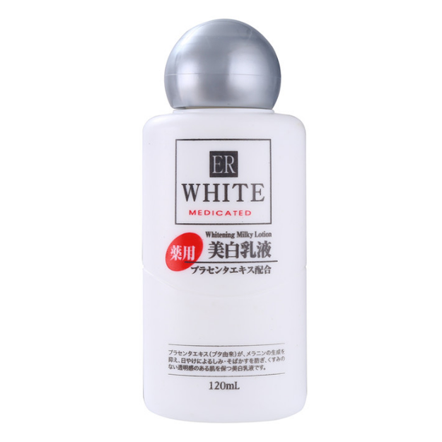Product Detail - DAISO Whitening Cream 120ml - image 0