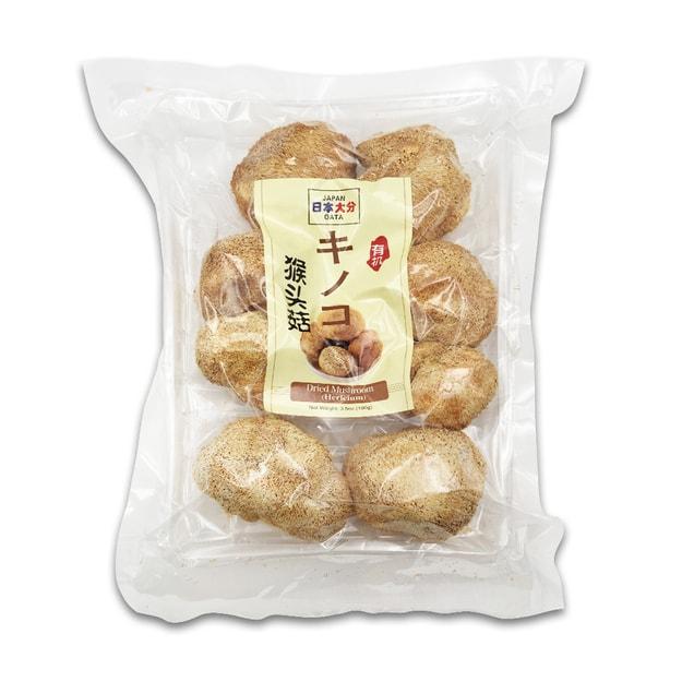 商品详情 - 日本大分有机猴头菇 100克 - image  0