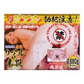Adult toy NPG Real The Sumata Shinsei
