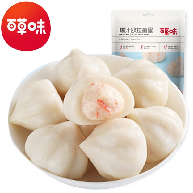 Product Detail - BE&CHERRY fish ball lemon flavor 108gx2 - image 0