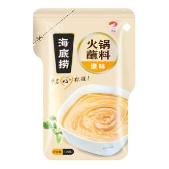 海底捞 火锅蘸酱系列 原味 120g