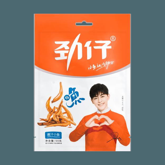 商品详情 - 华文食品 劲仔小鱼 酱汁味 50g 湖南特产 - image  0