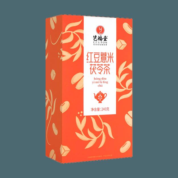 商品详情 - 艺福堂 红豆薏米茯苓茶 240g - image  0