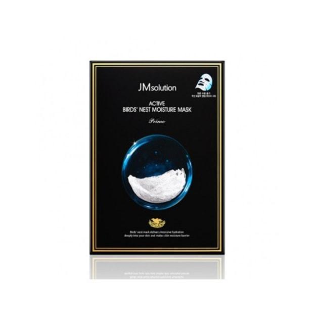 商品详情 - 韩国 JM SOLUTION 肌司妍 燕窝营养保湿面膜 1片入 - image  0