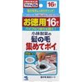 【日本直邮】日本KOBAYASHI 小林制药 下水道毛发过滤网 16片