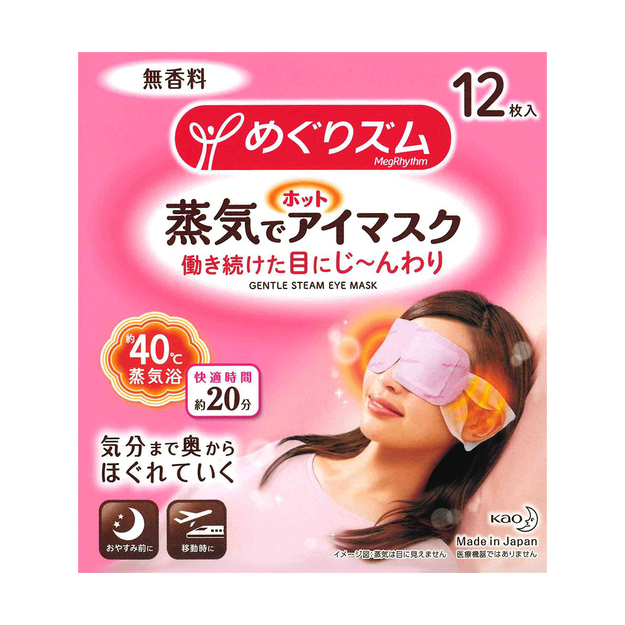 Product Detail - KAO MEGURISM Steam Eye Mask Unscented 12 Pieces new - image 0