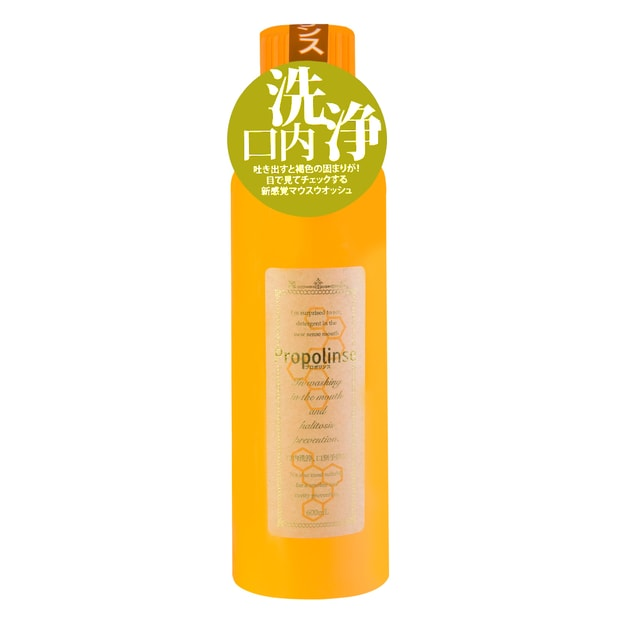 Product Detail - 【Hot】PROPOLINSE Original Mouth Wash 600ml - image 0