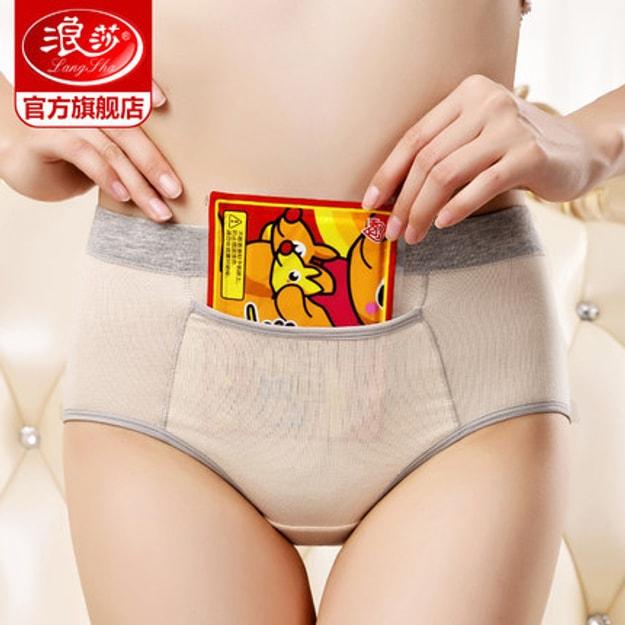 Product Detail - Langsha Ladies  Briefs 2 pcs(blue+skin color)Size M - image  0