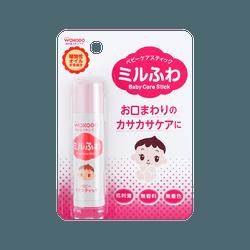 Wakodo Baby Moisturizing Lip Balm 5g