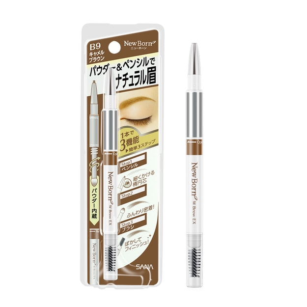 Product Detail - SANA New Born 3 Way Eyebrow Pencil  #B9Camel Brown - image 0