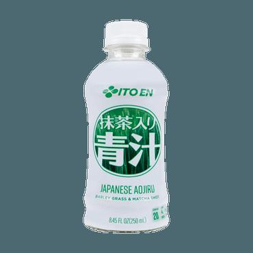 Japanese Aojiru 250ml