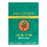 台湾VSTYLE波波小姐 充气硅胶加厚聚拢隐形文胸 完美版 #肤色 B码