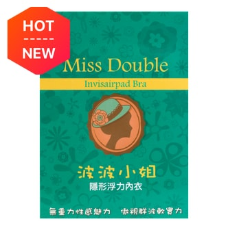 VSTYLE Miss Double Perfect Invisairpad Bra Skin Color Size B
