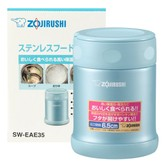 ZOJIRUSHI Stainless Steel Vacuum Food Jar Blue 350ml SW-EAE35AB