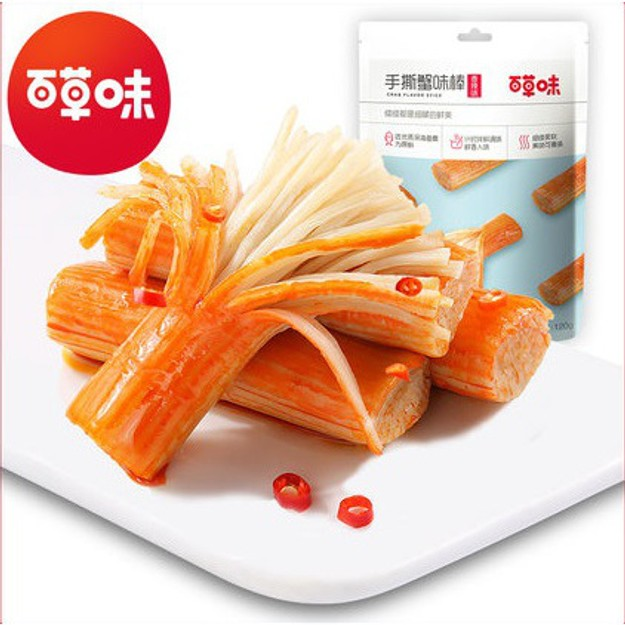 Product Detail - BE&CHERRY Crab Flavor Stick 120g - image 0
