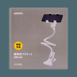 Miniso Multi-functional Phone Bracket (White)
