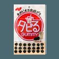 日本NOBEL 珍珠奶茶 波霸软糖 2.46oz