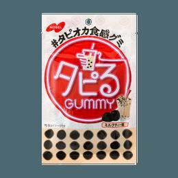 TAPIRU GUMMY MILK TEA 2.46oz