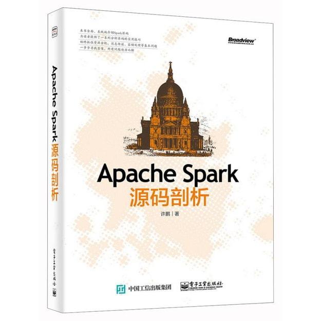 商品详情 - Apache Spark源码剖析 - image  0