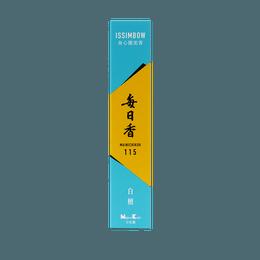 日本香堂||毎日香 ISSIMBOW 线香||白檀 含香立 50根