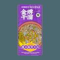 【全美首发】金牌干溜 金牌酸菜米线 四川特产 193g