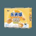 KSF Mini Puff Milk Flavor 60g