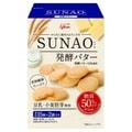 【日本直邮】格力高GLICO SUNAO 糖质50%OFF低脂减肥代餐 豆乳黄油小饼干 15枚×2袋入