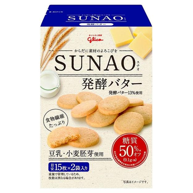 商品详情 - 【日本直邮】格力高GLICO SUNAO 糖质50%OFF低脂减肥代餐 豆乳黄油小饼干 15枚×2袋入 - image  0