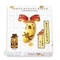 【日本直邮】日本名菓 东京香蕉 最新出品 咖啡牛奶口味香蕉蛋糕 8枚装