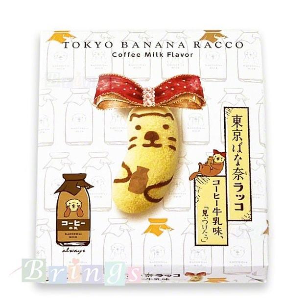 商品详情 - 【日本直邮】日本名菓 东京香蕉 最新出品 咖啡牛奶口味香蕉蛋糕 8枚装 - image  0