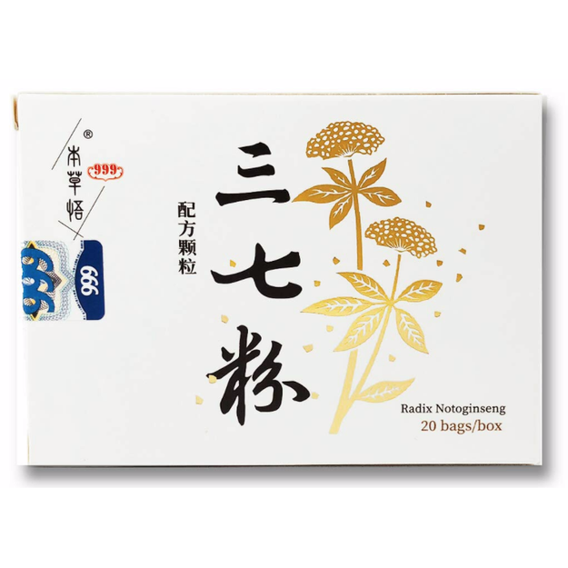 Product Detail - 999 Single Herb - Panax Notoginseng 20 Bags - image 0
