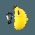 苹果AirPods 矽胶保护套 耳机保护套 可爱个性ins风 适用于AirPods 一代/二代 无线充电版 可爱水果 香蕉