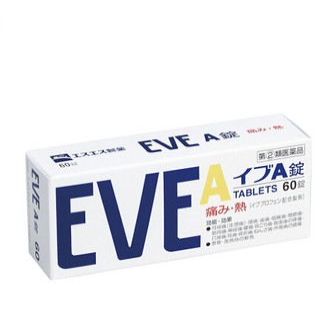 【日本直邮】日本白兔制药 EVEA锭止疼止痛药 有效缓解生理痛头痛60片