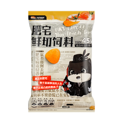 THREE SQUIRRELS Potato Chips Tomato Flavor 45g