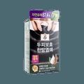 韩国Ryo 吕 人参精华草本植物染发剂 染白发 深棕色 4.5