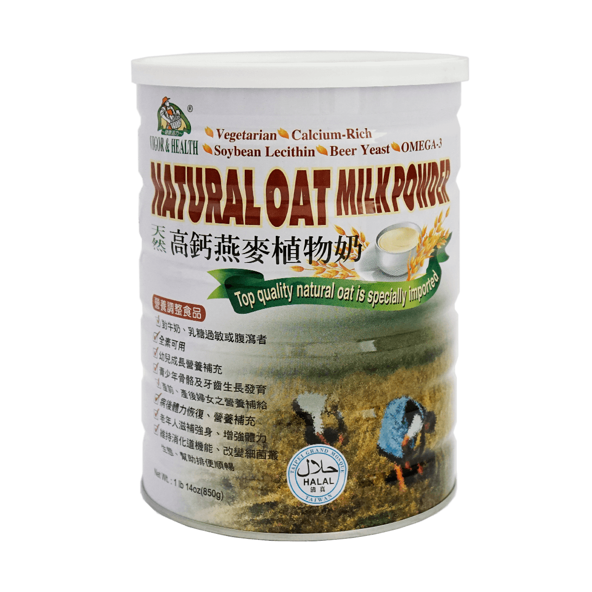Yamibuy.com:Customer reviews:Oat Milk Powder 850g