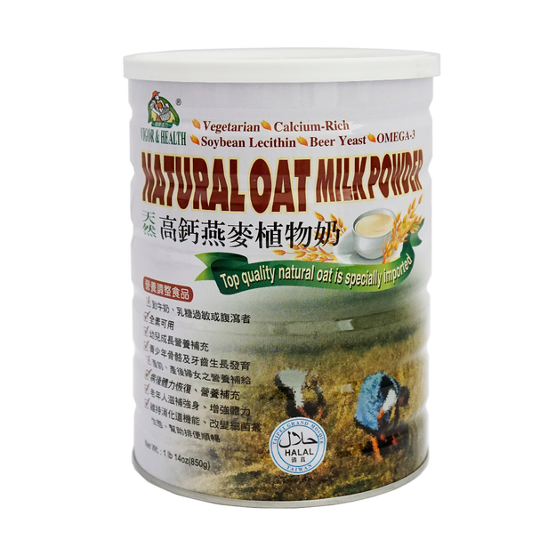 Product Detail - ORGANIC CHATEAU Oat Milk Powder 850g - image 0