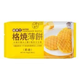 台湾天鹏 纯手工格烧薄饼 奶油味 96g