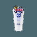 【2021 COSME大赏】日本ISHIZAWA LAB石泽研究所 透明白肌 药用美白洗面奶 100g