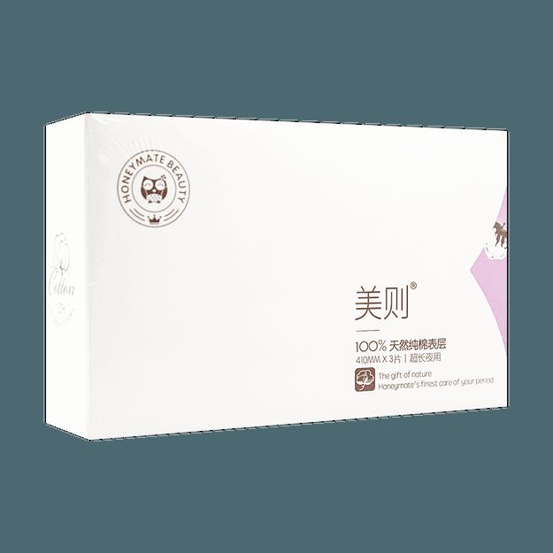 Product Detail - Honeymate Extra Long Feminine Pad Night 410mm 3 pcs - image 0