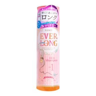日本ELENCE EVER LONG 加速头发生长防脱草本洗发水 320ml