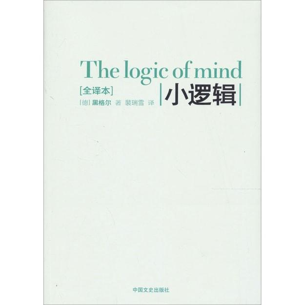 商品详情 - 小逻辑 - image  0