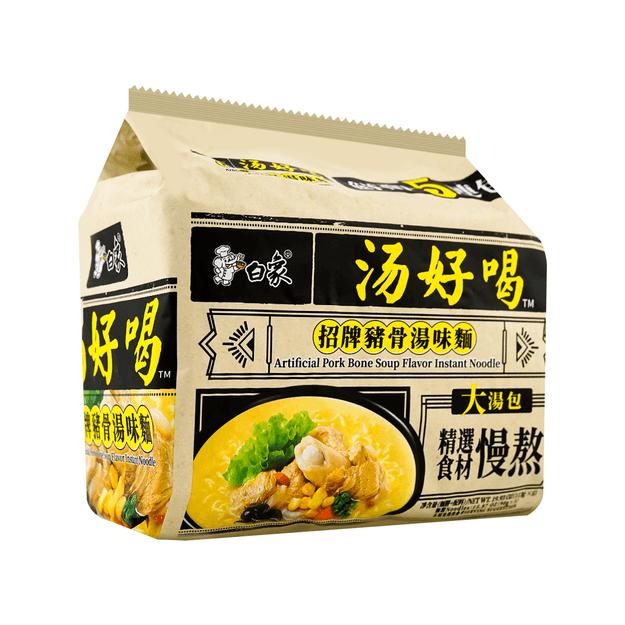 商品详情 - 白象 招牌猪骨汤味面 5连包 111克 - image  0