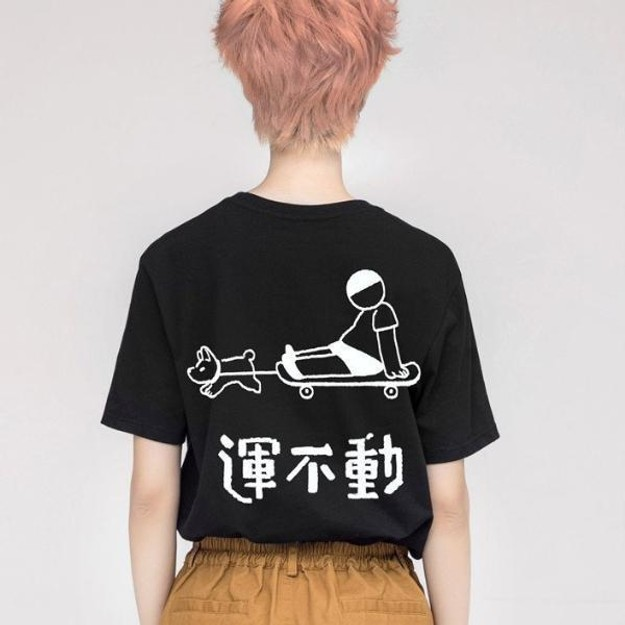 Product Detail - PROD To Work Out or Not to Work Out - Skating T-Shirt - M - Black - image 0