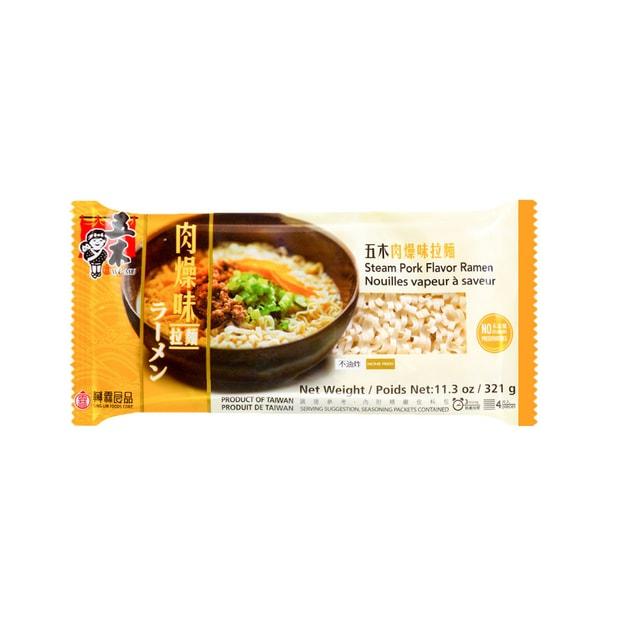 商品详情 - 台湾五木 肉燥味拉面 不添加防腐剂 321g - image  0