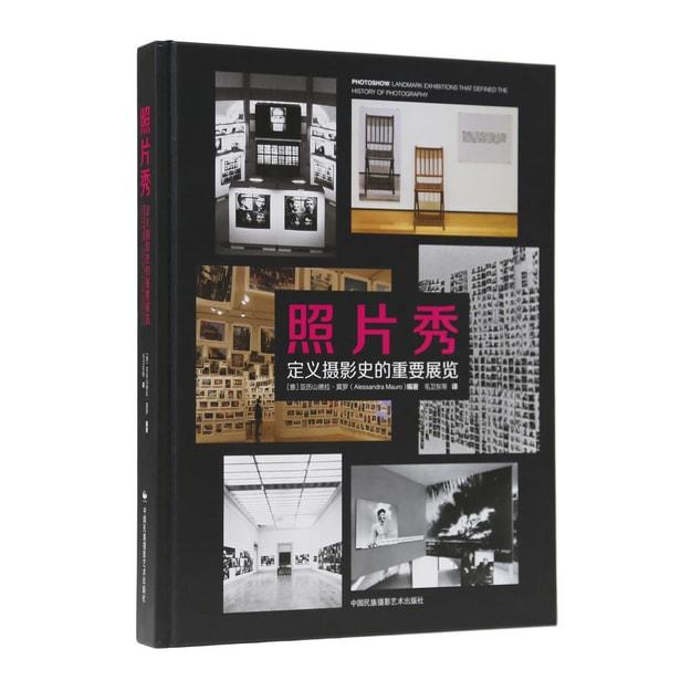 商品详情 - 照片秀:定义摄影史的重要展览 - image  0
