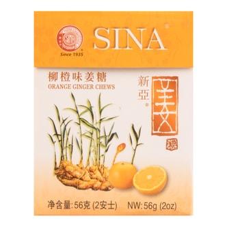 印尼新亚 生姜软糖 柳橙味 56g