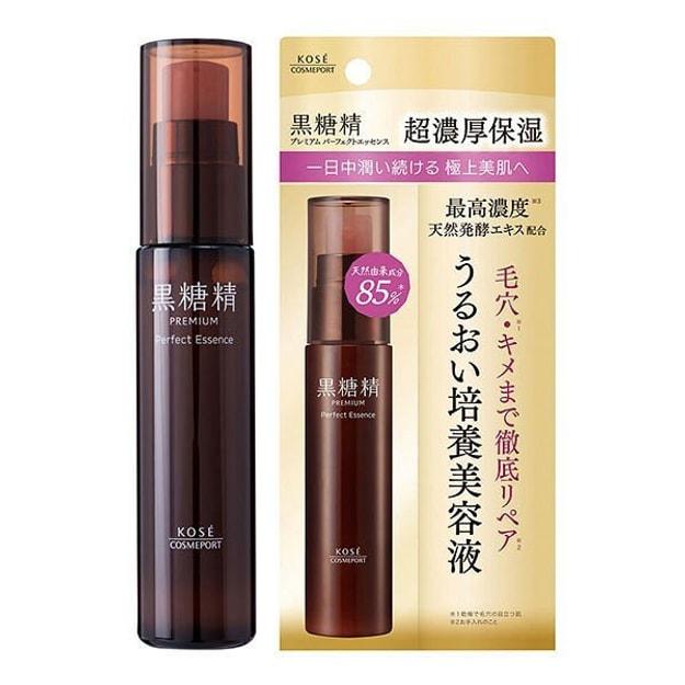 商品详情 - 【日本直邮】日本KOSE高丝 黑糖精Premium至臻高保湿美容液45ml - image  0